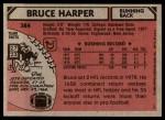 1980 Topps #384  Bruce Harper  Back Thumbnail