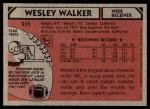 1980 Topps #315  Wesley Walker  Back Thumbnail