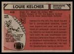 1980 Topps #412  Louie Kelcher  Back Thumbnail