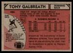 1980 Topps #426  Tony Galbreath  Back Thumbnail