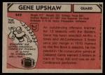 1980 Topps #449  Gene Upshaw  Back Thumbnail