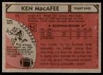 1980 Topps #71  Ken MacAfee  Back Thumbnail