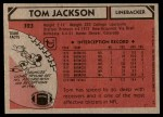 1980 Topps #323  Tom Jackson  Back Thumbnail