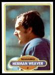 1980 Topps #379  Herman Weaver  Front Thumbnail