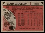 1980 Topps #320   -  Mark Moseley All-Pro Back Thumbnail