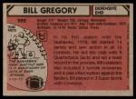 1980 Topps #292  Bill Gregory  Back Thumbnail