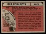 1980 Topps #516  Bill Lenkaitis  Back Thumbnail