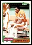 1981 Topps #108  Gordon Jones  Front Thumbnail