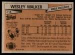 1981 Topps #118  Wesley Walker  Back Thumbnail