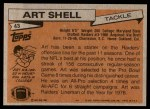 1981 Topps #43  Art Shell  Back Thumbnail