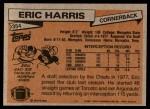 1981 Topps #354  Eric Harris  Back Thumbnail