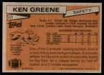 1981 Topps #17  Ken Greene  Back Thumbnail