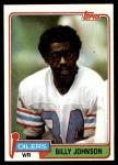 1981 Topps #518  Billy Johnson  Front Thumbnail