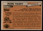 1981 Topps #402  Ron Yary  Back Thumbnail