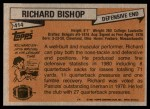 1981 Topps #414  Richard Bishop  Back Thumbnail