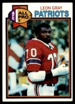 1979 Topps #201   -  Leon Gray All-Pro Front Thumbnail