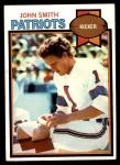 1979 Topps #16  John Smith  Front Thumbnail
