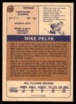1974 O-Pee-Chee WHA #19  Mike Pelyk  Back Thumbnail