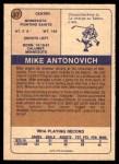 1974 O-Pee-Chee WHA #37  Mike Antonovich  Back Thumbnail