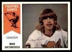 1974 O-Pee-Chee WHA #37  Mike Antonovich  Front Thumbnail