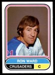 1975 O-Pee-Chee WHA #73  Ron Ward  Front Thumbnail