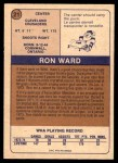1974 O-Pee-Chee WHA #21  Ron Ward  Back Thumbnail