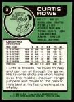 1977 Topps #3  Curtis Rowe  Back Thumbnail