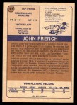 1974 O-Pee-Chee WHA #33  John French  Back Thumbnail