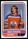 1975 O-Pee-Chee WHA #8  Mike Rogers  Front Thumbnail