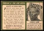 1953 Topps Tarzan and the She Devil #42   The Faithful Friend Back Thumbnail