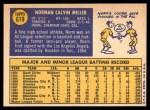 1970 Topps #619  Norm Miller  Back Thumbnail