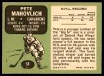 1970 Topps #58  Peter Mahovlich  Back Thumbnail