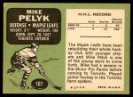 1970 Topps #107  Mike Pelyk  Back Thumbnail