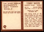 1967 Philadelphia #104  Tommy Mason  Back Thumbnail