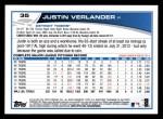 2013 Topps #35  Justin Verlander   Back Thumbnail
