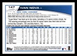 2013 Topps #147  Ivan Nova   Back Thumbnail