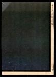 1969 Topps Man on the Moon #1 A  Apollo 10 Emblem Back Thumbnail