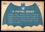 1966 Topps Batman Blue Bat Back #34   Fatal Joust Back Thumbnail