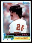 1981 Topps #130  Gary Barbaro  Front Thumbnail
