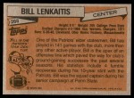 1981 Topps #268  Bill Lenkaitis  Back Thumbnail