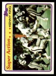 1981 Topps #234   -  Kenny King Super Action Front Thumbnail