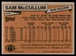 1981 Topps #419  Sam McCullum  Back Thumbnail