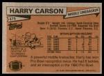 1981 Topps #475  Harry Carson  Back Thumbnail