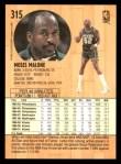 1991 Fleer #315  Moses Malone  Back Thumbnail