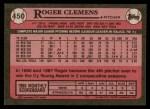 1989 Topps #450  Roger Clemens  Back Thumbnail