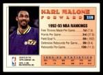 1993 Topps #119   -  Karl Malone All-Star Back Thumbnail
