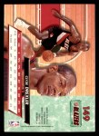 1992 Fleer Ultra #149  Clyde Drexler  Back Thumbnail