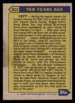 1987 Topps #312   -  Reggie Jackson Turn Back The Clock Back Thumbnail
