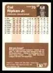 1983 Fleer #70  Cal Ripken  Back Thumbnail