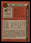 1979 Topps #45  Bill Walton  Back Thumbnail